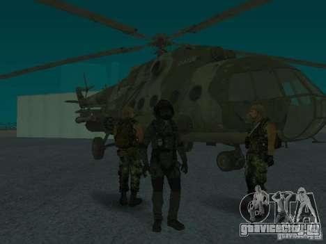 Пилот для GTA San Andreas четвёртый скриншот