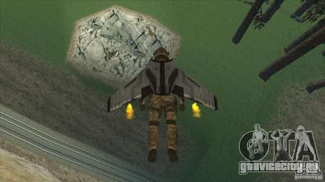 JetWings Black Ops 2 для GTA San Andreas второй скриншот