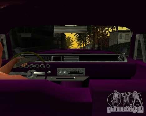 Chevrolet Impala для GTA San Andreas вид сзади слева