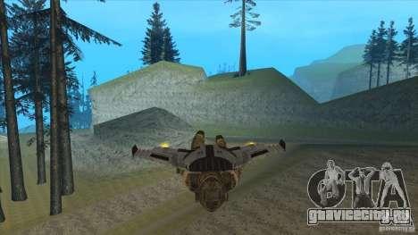JetWings Black Ops 2 для GTA San Andreas седьмой скриншот