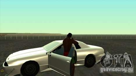 Elegy Roportuance для GTA San Andreas вид сзади