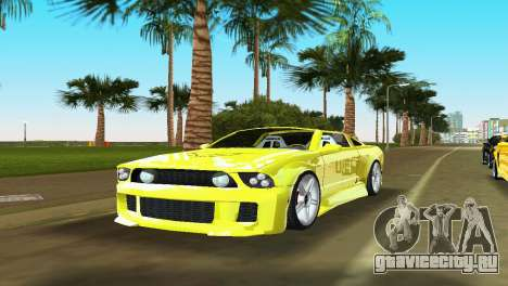 Ford Mustang 2005 GT для GTA Vice City