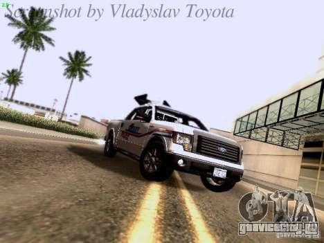 Ford F-150 Road Sheriff для GTA San Andreas вид слева