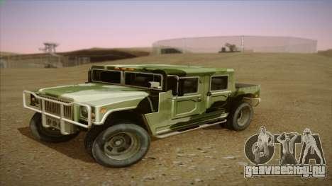 HD Patriot для GTA San Andreas