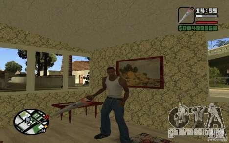 Пила для GTA San Andreas четвёртый скриншот