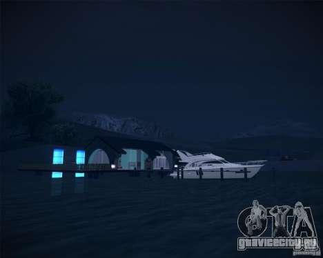 Beach House для GTA San Andreas третий скриншот