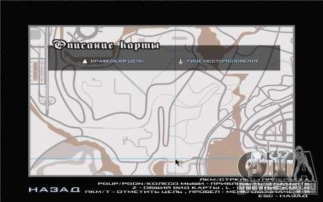GTA V map для GTA San Andreas третий скриншот