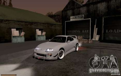Toyota Supra D1 1998 для GTA San Andreas вид слева