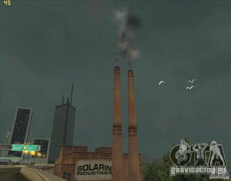 Дым из труб на заводе SF для GTA San Andreas