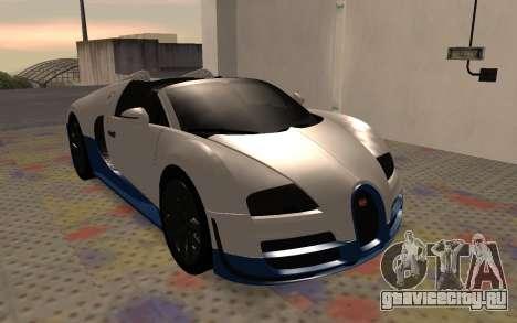 Bugatti Veyron Grand Sport Vitesse для GTA San Andreas вид слева