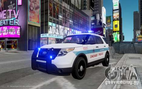 Ford Explorer Chicago Police 2013 для GTA 4