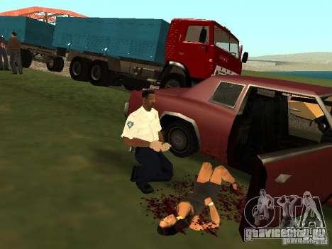 Ужасная авария для GTA San Andreas четвёртый скриншот
