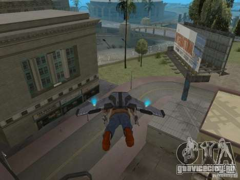 JetWings Black Ops 2 для GTA San Andreas пятый скриншот