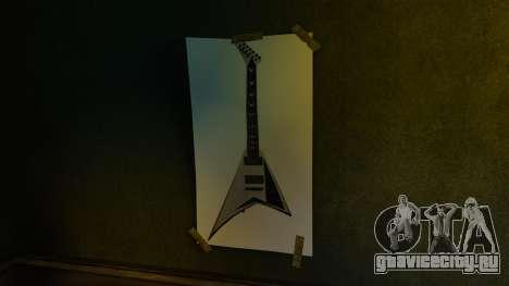Новые постеры в первой квартире для GTA 4