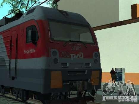 ЭП1М-700 РЖД для GTA San Andreas вид слева