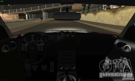 Nissan 350Z Tunable для GTA San Andreas вид снизу