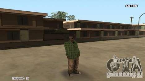 Skin Pack Groove Street для GTA San Andreas третий скриншот