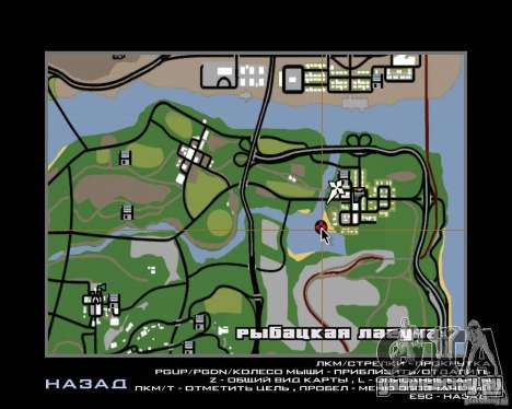 Вилла в Рыбацкой лагуне для GTA San Andreas одинадцатый скриншот