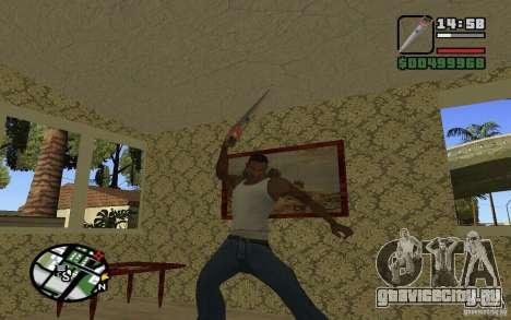 Пила для GTA San Andreas пятый скриншот