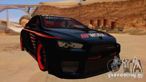 Mitsubishi Lancer Evolution X Pro Street для GTA San Andreas вид сзади