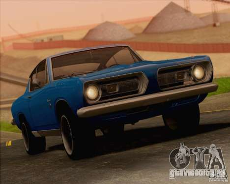 Plymouth Barracuda 1968 для GTA San Andreas вид снизу