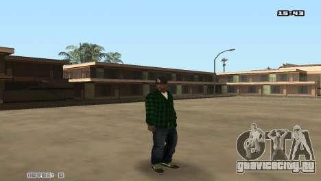 Skin Pack Groove Street для GTA San Andreas