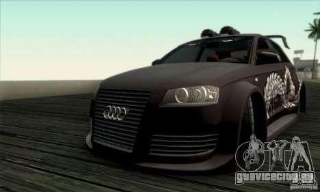 Audi A3 Tunable для GTA San Andreas вид сбоку