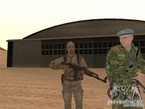 Армейский Скин Для Gta San Andreas