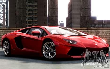 Lamborghini Aventador LP700-4 2012 для GTA 4