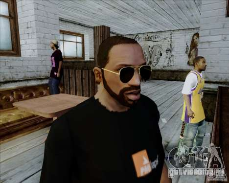 Очки Авиатор для GTA San Andreas