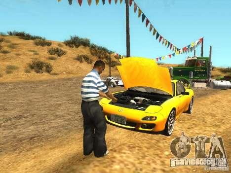 Жизненная ситуация для GTA San Andreas второй скриншот
