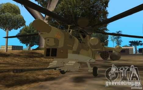 МИ 28Н для GTA San Andreas вид слева