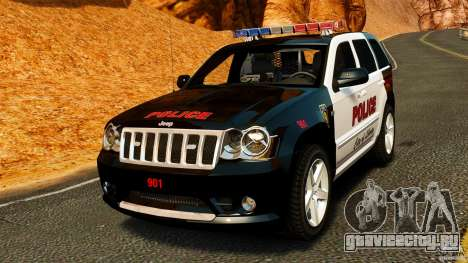 Jeep Grand Cherokee SRT8 2008 Police [ELS] для GTA 4