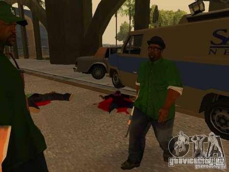 Grove Street Forever для GTA San Andreas четвёртый скриншот