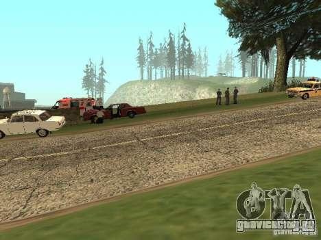 Ужасная авария для GTA San Andreas второй скриншот