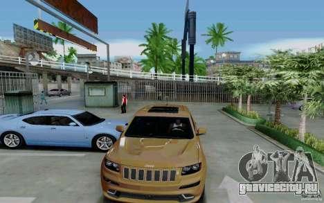Платная парковка для GTA San Andreas третий скриншот