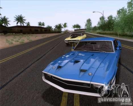 Shelby GT500 428 Cobra Jet 1969 для GTA San Andreas двигатель