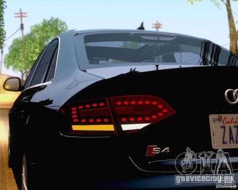 Audi S4 2010 для GTA San Andreas вид снизу