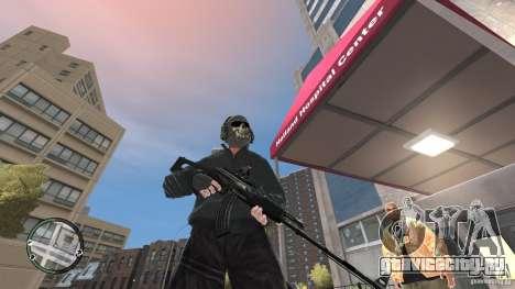 РПК для GTA 4