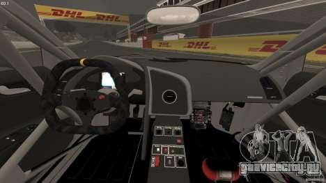 Audi R8 LMS для GTA 4 вид сзади