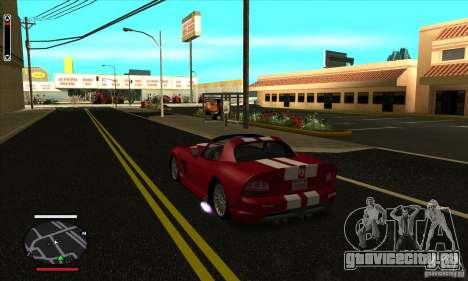 HUD for SAMP для GTA San Andreas второй скриншот