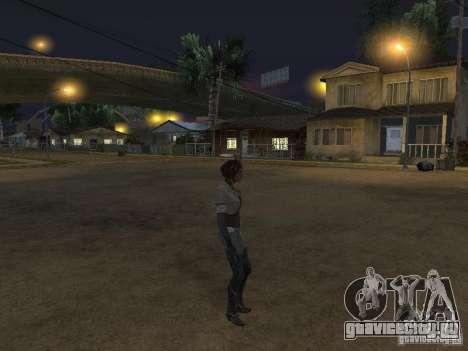 Remember Me Nilin для GTA San Andreas третий скриншот