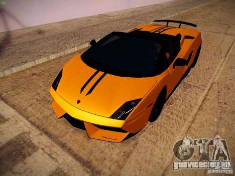 Lamborghini Gallardo LP570-4 Spyder Performante для GTA San Andreas вид слева