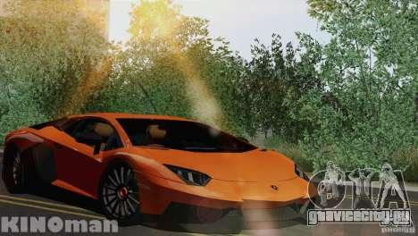 Lamborghini Aventador LP 700-4 для GTA San Andreas вид сзади