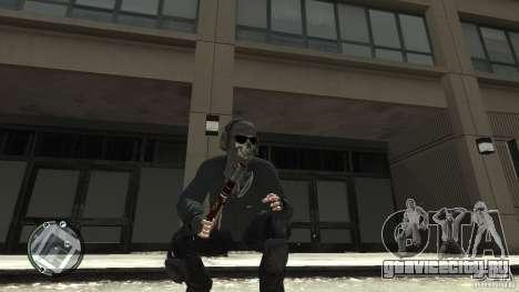Assassins Creed III Tomahawk для GTA 4