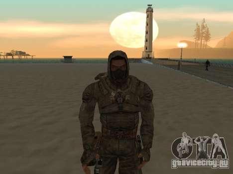 Большой пак вольных сталкеров для GTA San Andreas второй скриншот