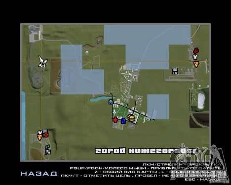 Нижегородск v0.5 BETA для GTA San Andreas шестой скриншот