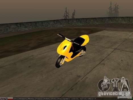 Yamaha Aerox для GTA San Andreas вид снизу