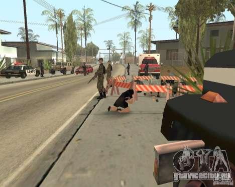 Место преступления (Crime scene) для GTA San Andreas седьмой скриншот