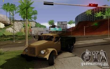 ГАЗ 51 для GTA San Andreas